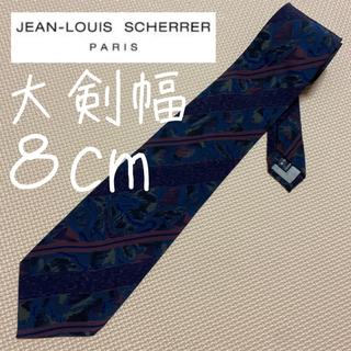 ジャンルイシェレル(Jean-Louis Scherrer)のJEAN LOUIS SCHERRER ネクタイ レギュラータイ ストライプ柄(ネクタイ)