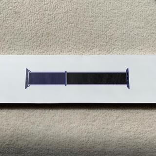 Apple Watch - Apple Watch 40mm Sports Loop