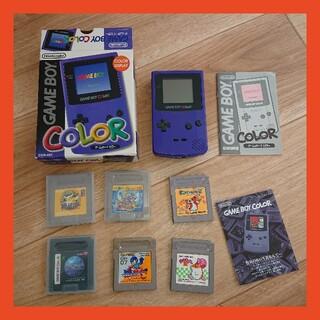 ゲームボーイ - ゲームボーイカラー&ソフトセット
