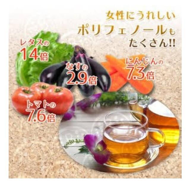 あじかん 国産 焙煎ごぼう茶 食品/飲料/酒の健康食品(健康茶)の商品写真