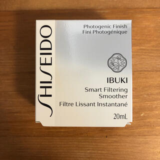 シセイドウ(SHISEIDO (資生堂))の資生堂 イブキ スマートフィルタリングスムーザー(化粧下地)