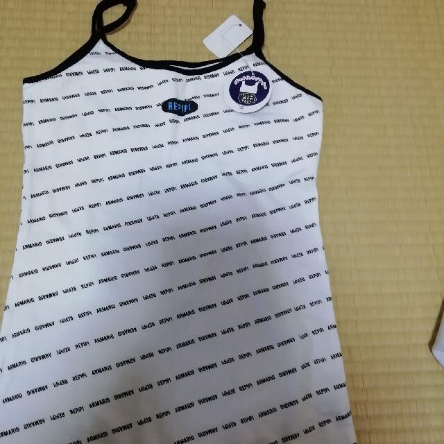 repipi armario(レピピアルマリオ)のレピピマリオキャミソール タンクトップ キッズ/ベビー/マタニティのキッズ服女の子用(90cm~)(Tシャツ/カットソー)の商品写真
