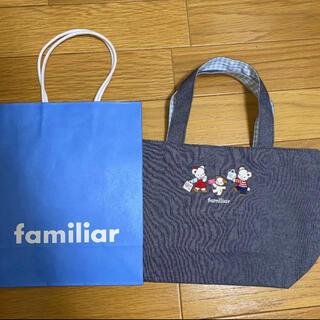 familiar - ファミリアトートバッグ 阪急限定 非売品 紙袋付き