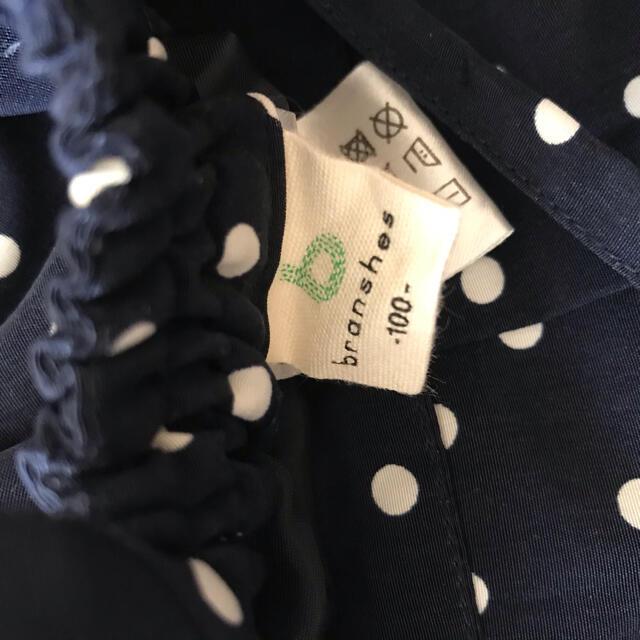 Branshes(ブランシェス)のchika.様専用 ブランシェス パンツ 100cm キッズ/ベビー/マタニティのキッズ服女の子用(90cm~)(パンツ/スパッツ)の商品写真