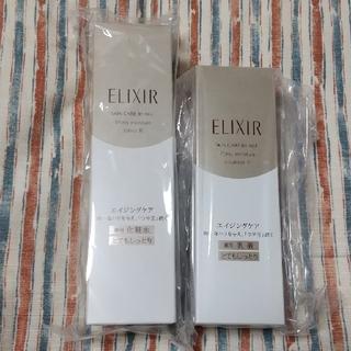 エリクシール(ELIXIR)のエリクシールシュペリエルTⅢ 化粧水&乳液(化粧水/ローション)