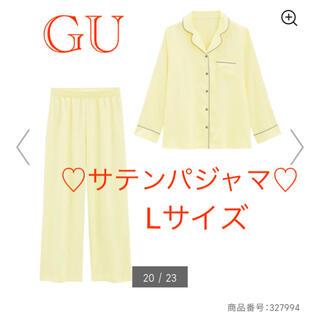GU - 新品 GU 大人色気 サテンパジャマ ルームウェア上下セット 部屋着 黄色 L