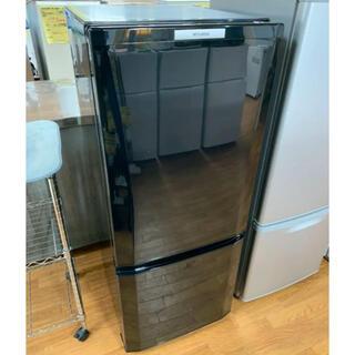 三菱 - (洗浄済)三菱:冷蔵庫 146L 2011年製【名古屋市内配達無料】