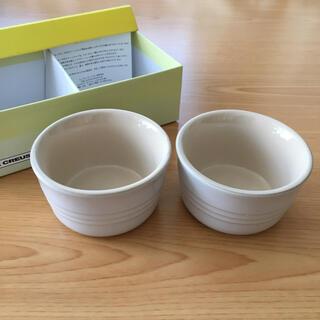 ルクルーゼ(LE CREUSET)のル・クルーゼ ラージ ラムカン 2個セット ホワイト(食器)