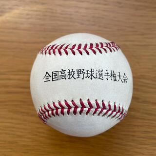 ミズノ(MIZUNO)の甲子園 高校野球 試合球(ボール)