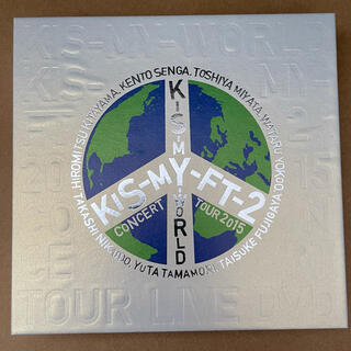 Kis-My-Ft2 - Kis-My-Ft2 KIS-MY-WORLD 初回生産限定盤