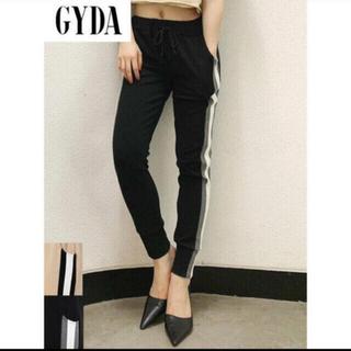 GYDA - GYDA サイドライン パンツ