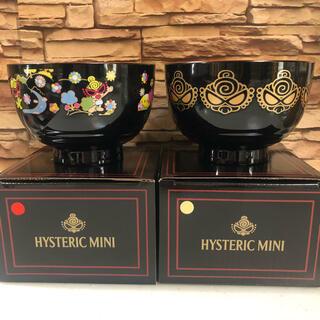 HYSTERIC MINI - 出品は期間限定です。ヒスミニノベルティお椀2つセット