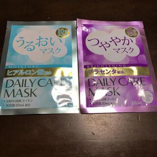 エイボン(AVON)のfmjミッションシートマスク(パック/フェイスマスク)