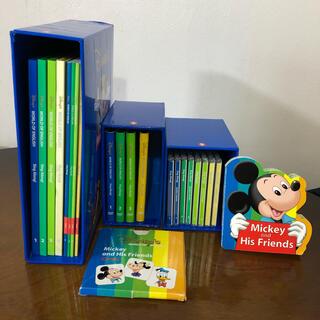 Disney - DWE ディズニー英語システム シングアロング