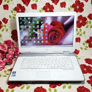 エヌイーシー(NEC)の最新Windows10/NEC/ホワイト/LaVie/高速メモリ4G/大容量(ノートPC)
