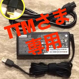 レノボ(Lenovo)の★新品★Lenovo純正 135W ACアダプター M75q-1 Tiny(PC周辺機器)