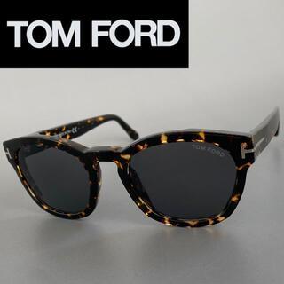 TOM FORD - トムフォード べっ甲 ブラック サングラス FT TF グレー