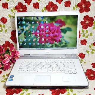エヌイーシー(NEC)の最新Windows10搭載/NEC/ホワイト/LaVie/大容量/ブルーレイ(ノートPC)