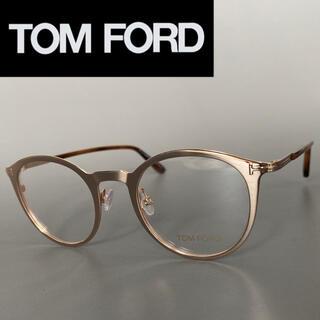 TOM FORD - トムフォード ピンク ゴールド メタル メガネ ボストン 金 ラウンド ブラウン