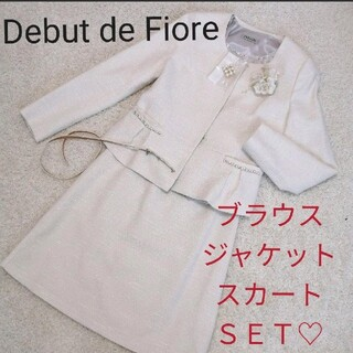 Debut de Fiore - レッセパッセデビュードフィオレ ツィードジャケットスカート ブラウスセット
