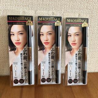 MAQuillAGE - 資生堂 マキアージュ アイブロー 3個セット