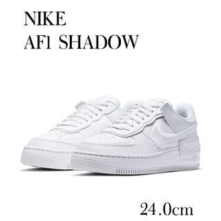 ナイキ(NIKE)の【新品】NIKE AIR エアフォースワン シャドウ 白 ホワイト(スニーカー)
