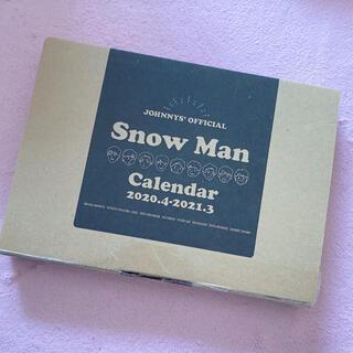 Snow Man カレンダー 2020-2021