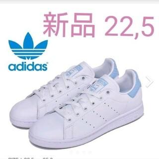 adidas - アディダス * スニーカー スタンスミス  22,5cm