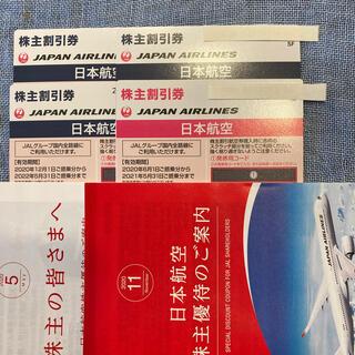 ジャル(ニホンコウクウ)(JAL(日本航空))のJAL 株主優待券4枚(その他)