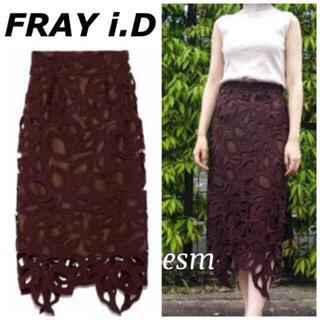 FRAY I.D - FRAY i.D☆フレイアイディー☆レースタイトスカート