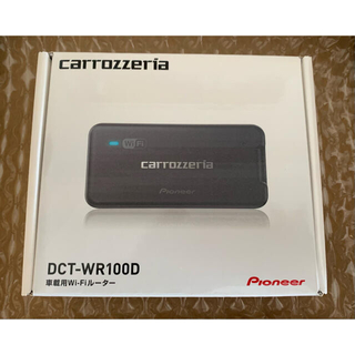 パイオニア(Pioneer)のパイオニア 車載用Wi-Fiルーター カロッツェリア DCT-WR100D(車内アクセサリ)
