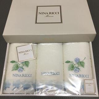 ニナリッチ(NINA RICCI)の☆お値下げ☆ ニナリッチ タオルセット(タオル/バス用品)