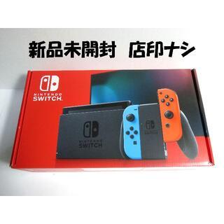 Nintendo Switch - 新品 Nintendo Switch スウィッチ 本体 ネオン P218