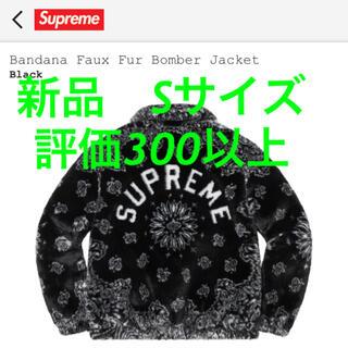 Supreme - 早い者勝ち Supreme Bandana Faux Fur Bomber