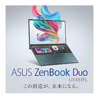 ASUS - 【新品未開封】ASUS zenbook DUO