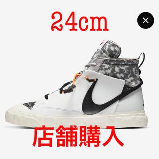 NIKE - 24cm Nike × READYMADE Blazer Mid White