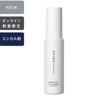 shiro - SHIRO fragrance savon EAU DE PARFUM