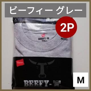 ヘインズ(Hanes)の【2枚組】日本企画【XLサイズ】ヘインズ BEEFY-T ヘビーウエイト(Tシャツ/カットソー(半袖/袖なし))