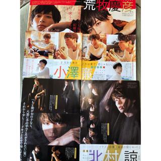 ショウガクカン(小学館)のsho-comi ドラマ切り抜き3枚セット(アイドルグッズ)