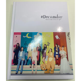 Waste(twice) - #Dreamday DREAMBOOK《TWICE》