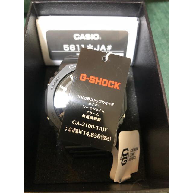 G-SHOCK(ジーショック)のCASIO G-SHOCK GA-2100-1AJF メンズの時計(腕時計(デジタル))の商品写真