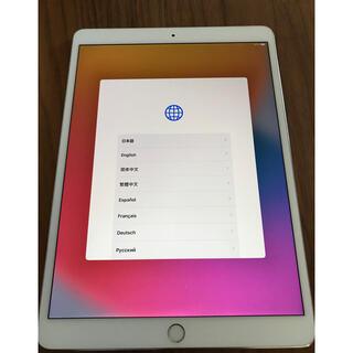 iPad - ipad pro 10.5 64gb