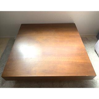 イデー(IDEE)のIDEE センターテーブル ウォールナット(ローテーブル)
