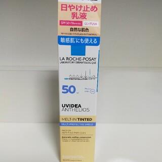LA ROCHE-POSAY - ラ ロッシュ ポゼ UVイデア XL ティント (30ml) 自然な肌色