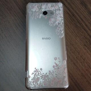 キョウセラ(京セラ)のベイシオ4  ケース(Androidケース)
