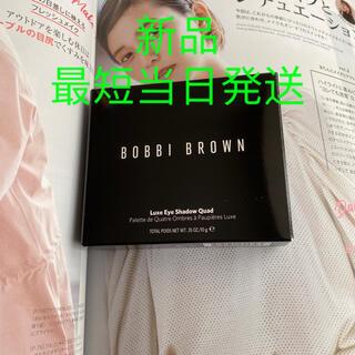 BOBBI BROWN - ボビイブラウン リュクスアイシャドウクォード