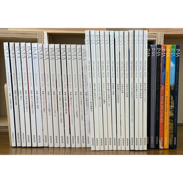 『IMA』 創刊号〜35号 + 創刊準備号(0号) エンタメ/ホビーの本(アート/エンタメ)の商品写真