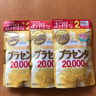 マルマン(Maruman)のマルマン プラセンタ20000 PREMIUM 160粒 3袋セット(コラーゲン)