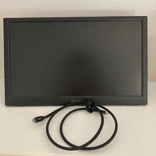エイサー(Acer)のacer モバイルディスプレイ PM161Qbu(ディスプレイ)