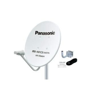 Panasonic - パナソニック 45型BSCSデジタルハイビジョンアンテナ TA-BCS45RK3